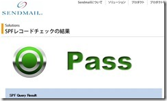 spf-pass